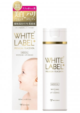 WHITE LABEL PLUS Medical Essence