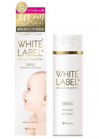WHITE LABEL PLUS MEDICAL PLACENTA WHITENING LIFT ESSENCE