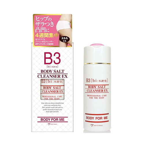 B3 Body Salt Cleanser