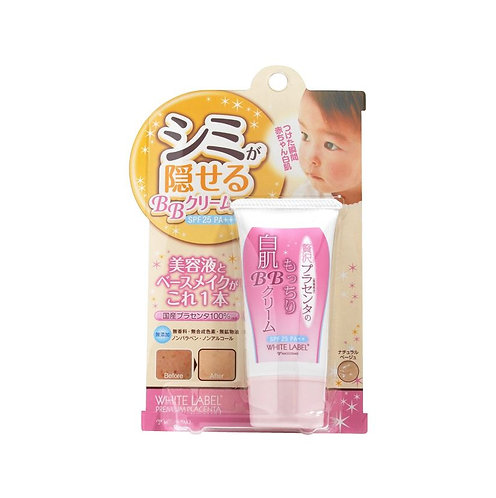 WHITE LABEL BB Cream