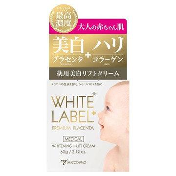 WHITE LABEL PLUS MEDICAL PLACENTA WHITENING LIFT CREAM