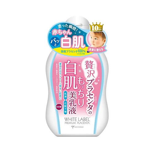 WHITE LABEL Milk Emulsion