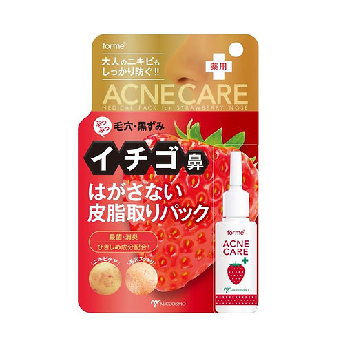 FORME Medical Pack for Acne