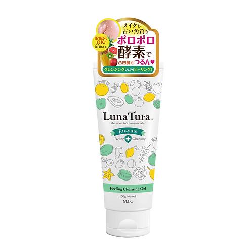 LUNA TURA Enzyme Peeling Cleansing