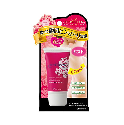 BEPPIN BODY Glamour Up Gel