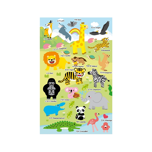 Sticker - Sevimli Hayvanlar