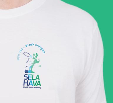 maas-t-shirt.jpg