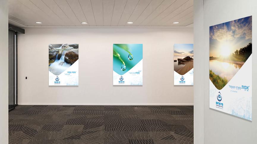 marom-hallway.jpg