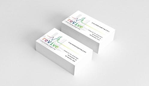 revive_cards.jpg