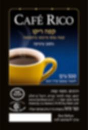 Rico Coffee.jpg