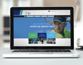 maas-web.jpg