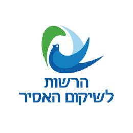 asir_logo.jpg