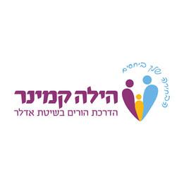 Logo_Hila-Kaminer.jpg