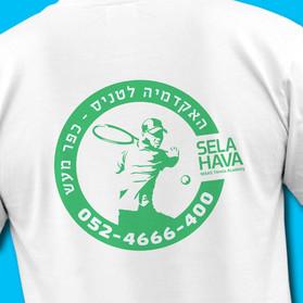 maas-t-shirt-back.jpg
