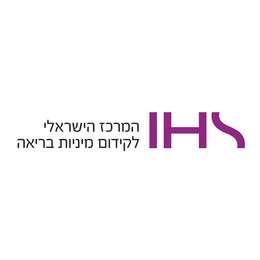 IHS_logo.jpg