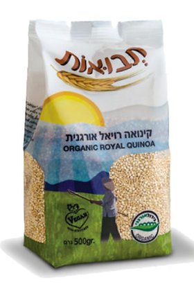 Quinoa 500 grams Tvuot