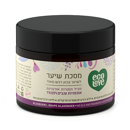 Hair Mask For Intensive Care & Straightened Hair Ecolove