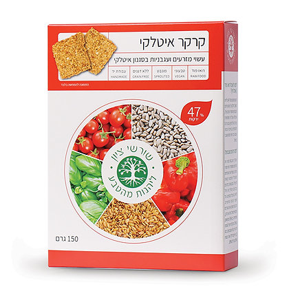 Raw Italian Crackers Shorshei Tzion