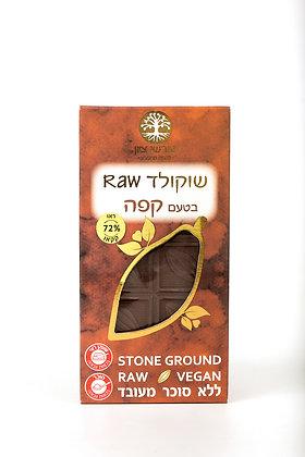 Raw Chocolate 72% - Coffee Shorshei Tzion