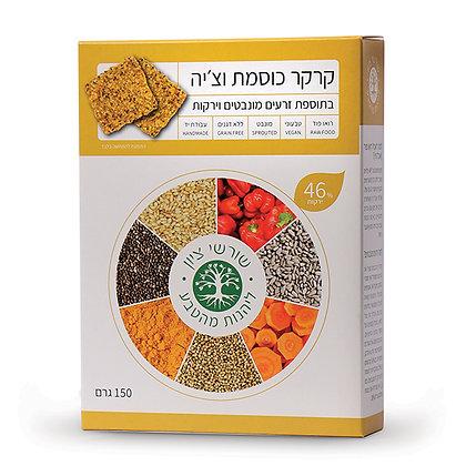 Raw Buckwheat & Chia Crackers Shorshei Tzion