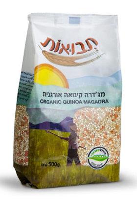 Quinoa Majadra Tvuot