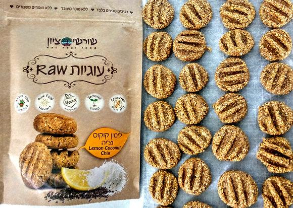 Raw Cookies: Lemon Coconut & Chia Shorshei Tzion