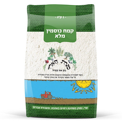 Spelt Whole Flour Minhat Haaretz