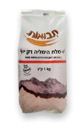 Himalaya Salt Thin 1 kg Tvuot