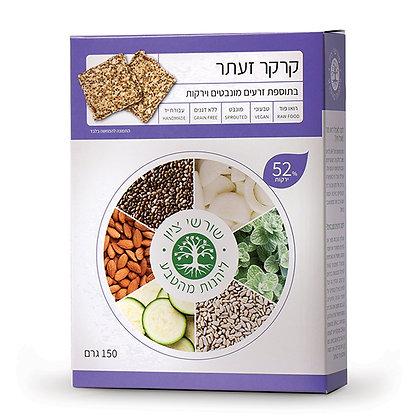 Raw Zaatar Crackers Shorshei Tzion