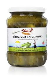 Pickles Salted Tvuot