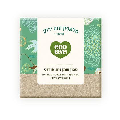 Cucumber & Gren Tea Organic Olive Oil Castile Soap Ecolove