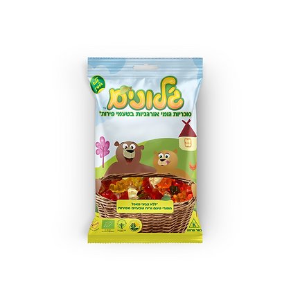 Gummie Bears Candies