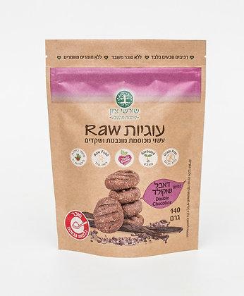 Raw Cookies: Double Chocolate Shorshei Tzion