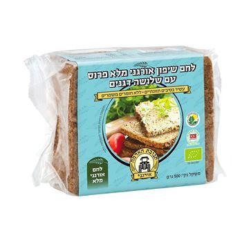 Pumpernikel Three Grains Rye Bread