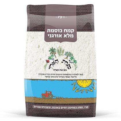 Buckwheat Flour Minhat Haaretz