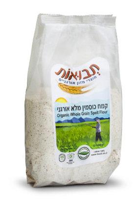 Spelt Flour Whole 1kg Tvuot