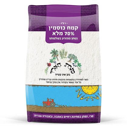 Spelt Flour 70% Minhat Haaretz
