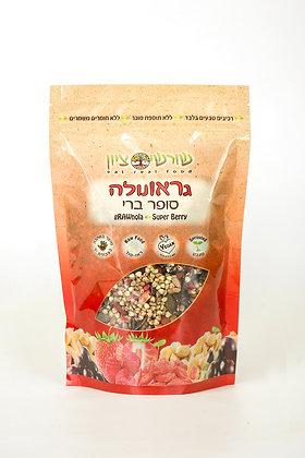 Raw Granola: Super Berry Shorshei Tzion