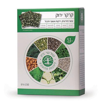 Raw Green Crackers Shorshei Tzion