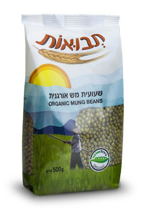 Mung Beans Tvuot