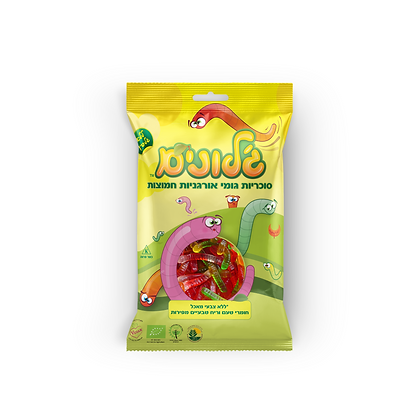 Gummie Worms Candies