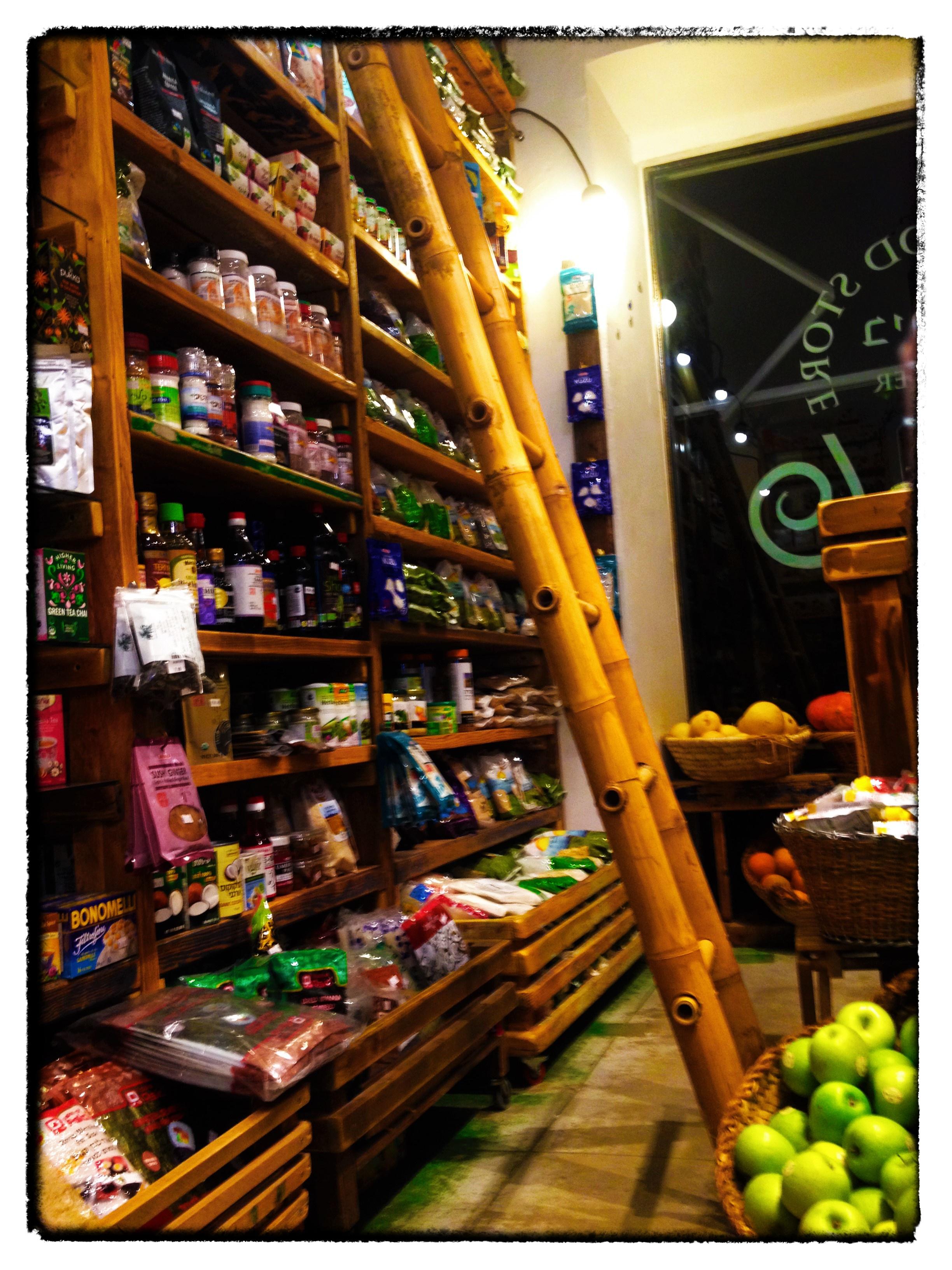 Sturdy Bamboo Ladder