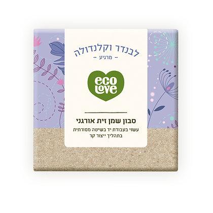 Lavender & Calendula Organic Olive Oil Castile Soap Ecolove