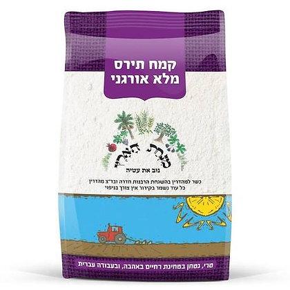 Corn Flour Minhat Haaretz