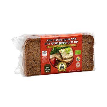 Pumpernikel Chia Linseed Rye Bread