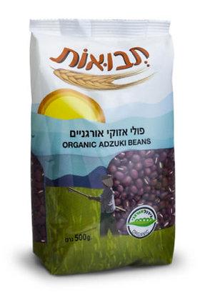 Adzuki Beans Tvuot