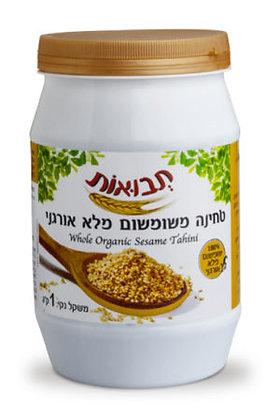 Whole Tahini 1 kg Tvuot