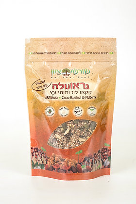 Raw Granola: Cacao Hazelnut Shorshei Tzion