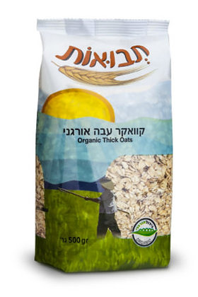 Rolled Oats Thick 500gr Tvuot