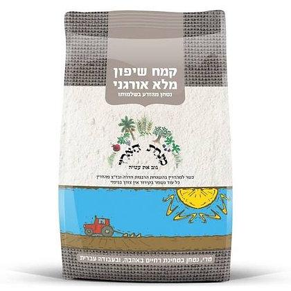 Rye Flour Minhat Haaretz